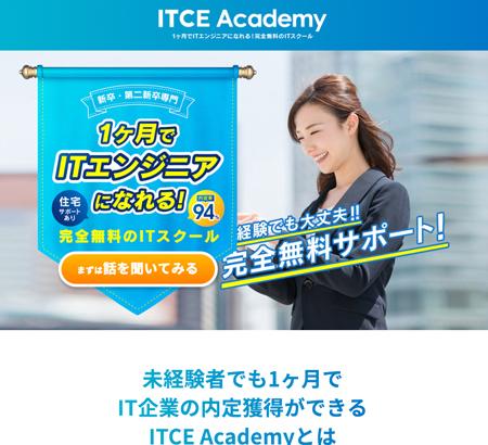 ITCE Academy